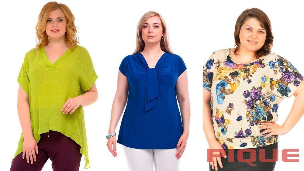 Блузки для полных женщин оптом от производителя