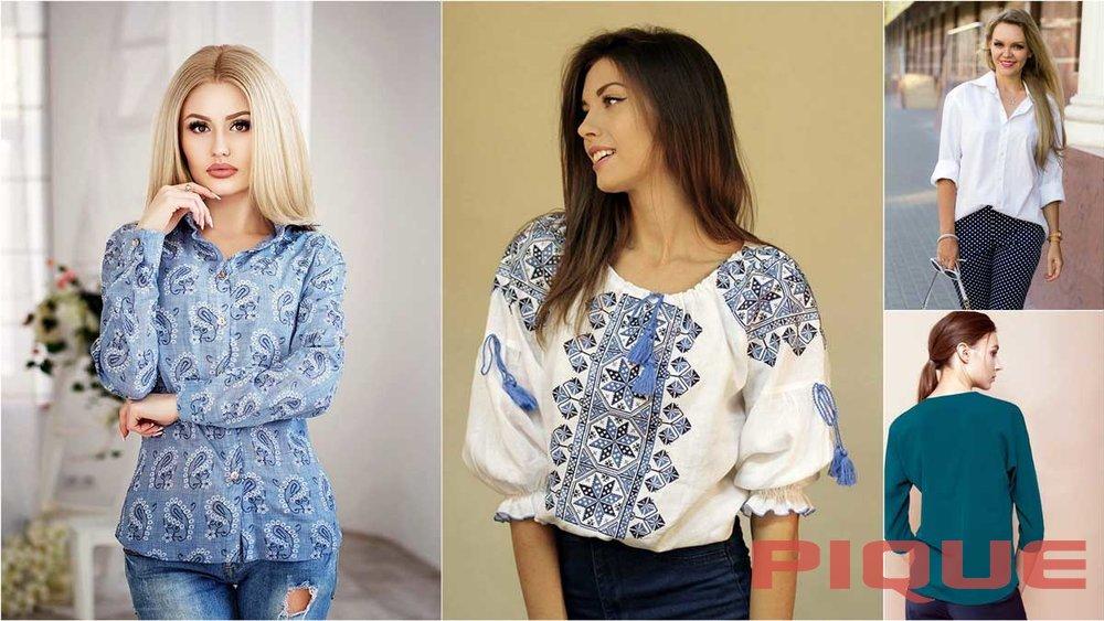 История производства женской одежды PIQUE