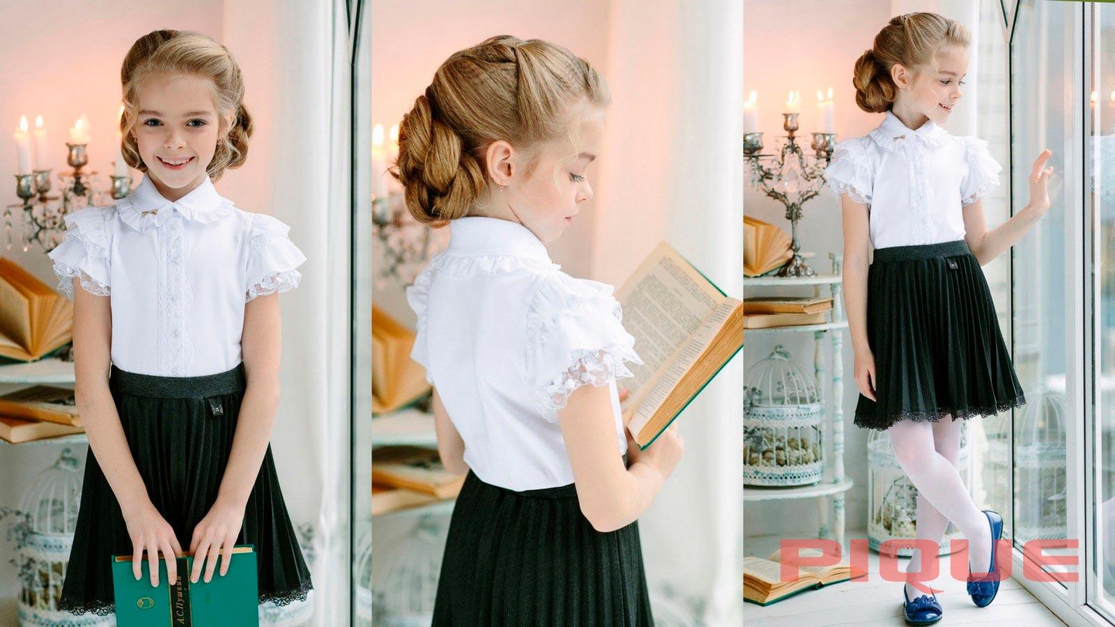 Школьная блузка белая для девочки
